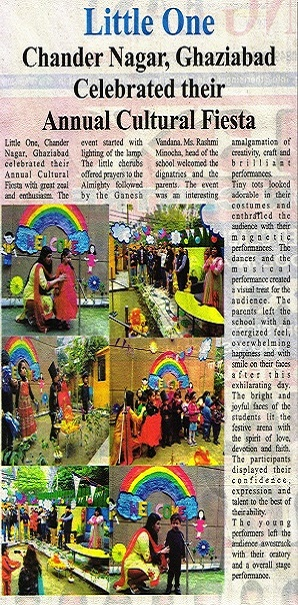 Cultural_Fiesta_13th_to_19th_April_thumb