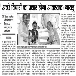 Dainik Bhaskar - Jaipuria - 1st May 2019