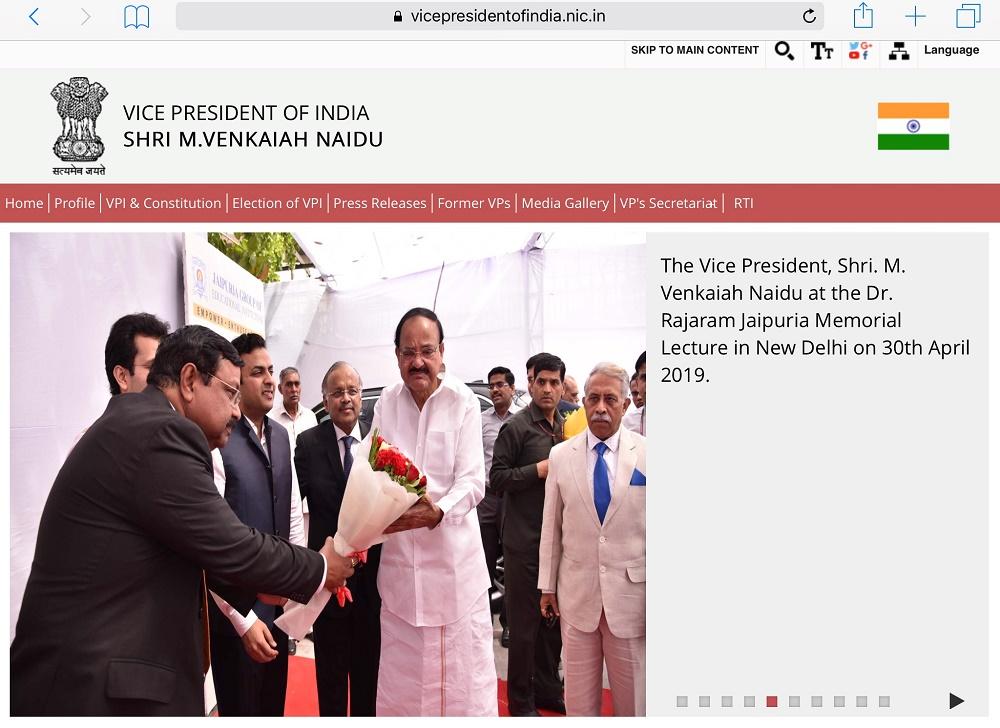 First_Dr_Rajaram_Jaipuria_Memorial_Lecture_1