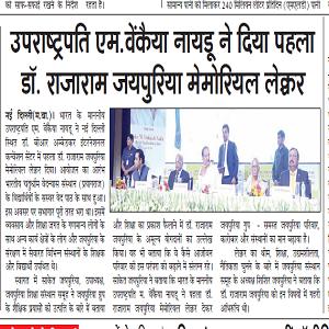 Manasavi Vani - Jaipuria, 1 May 2019, Pg 4