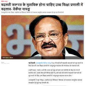 Zeenews_India_thumb