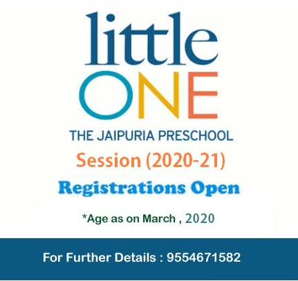 admission_open