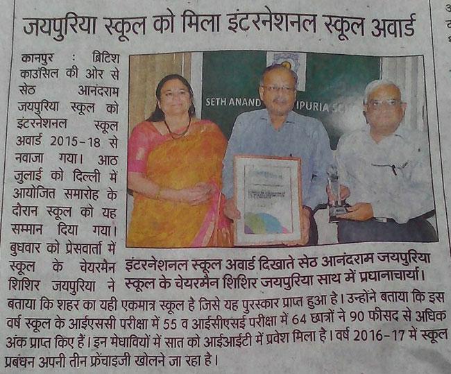 Jaipuria in News
